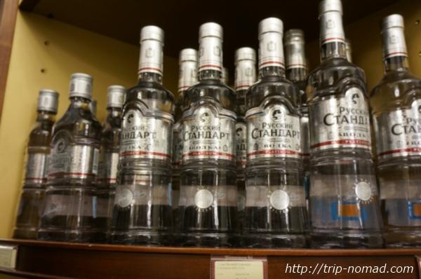 ロシアウォッカ「ルースキースタンダルト」画像