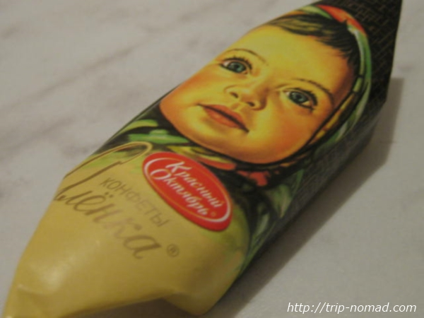 ロシアチョコレート「アリョンカ」画像