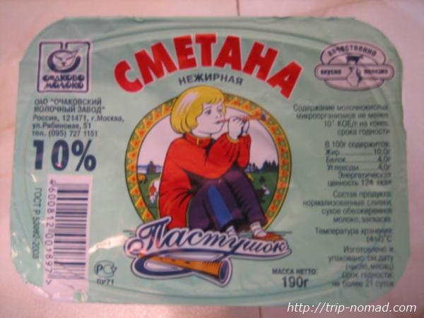 スメタナ画像