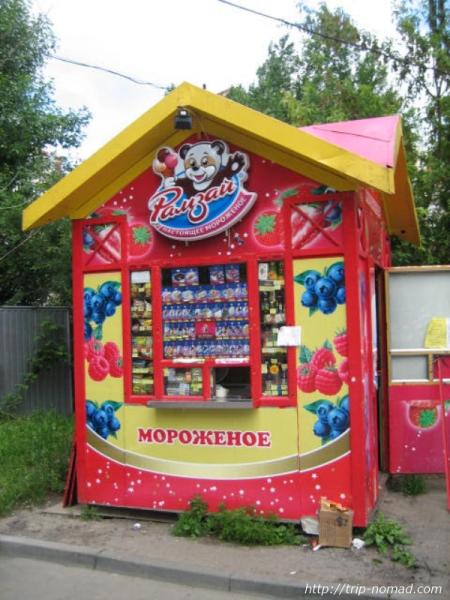 ロシアアイスクリーム屋露店画像