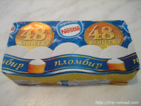 ロシアアイスクリーム「スタカンチク」画像