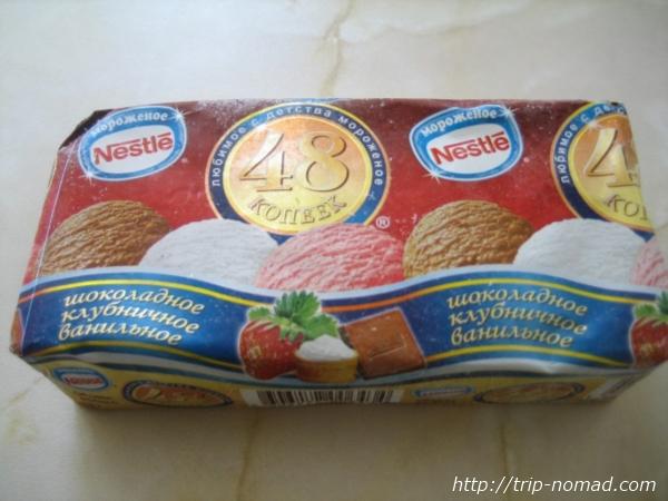 ロシアアイスクリーム「プロンビールク」画像