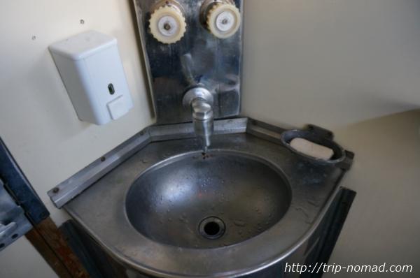 シベリア鉄道旧型トイレ水道画像