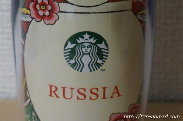 ロシアスターバックスマトリョーシカタンブラー画像