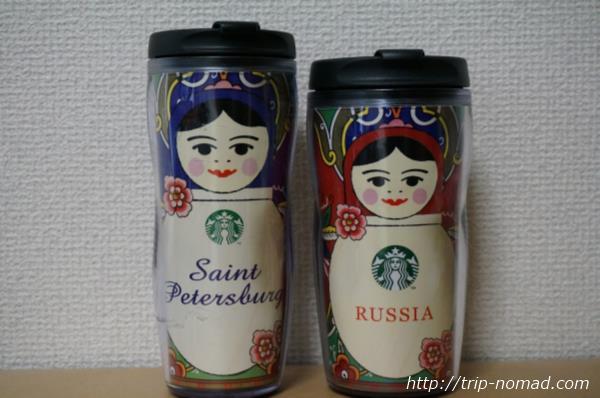 ロシアスターバックスマトリョーシカタンブラーモスクワバージョン&サンクトペテルブルクバージョン画像