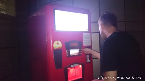 水の自動販売機画像
