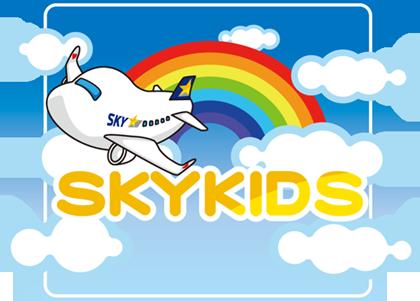 『SKY KIDS/スカイキッズ』画像