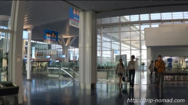 京急線『羽田空港国際線ターミナル駅』から出発ロビーまでの行き方画像