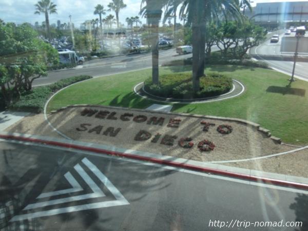 『サンディエゴ空港』画像