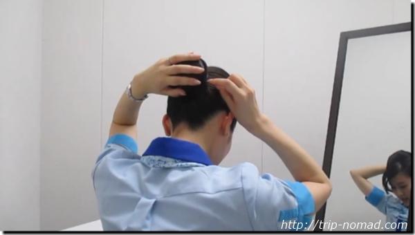 「ANA」CAまとめ髪のやり方画像