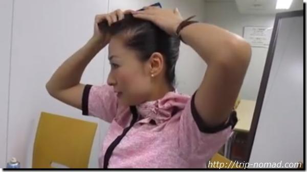 「ANA」CAまとめ髪(夜会巻き)のやり方画像