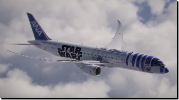 R2-D2ジェット787機体画像