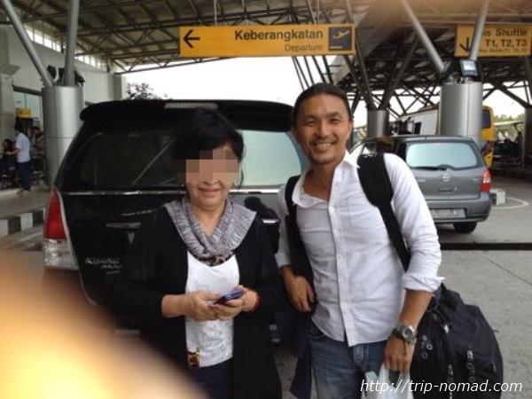 インドネシア・ジャカルタ空港での画像