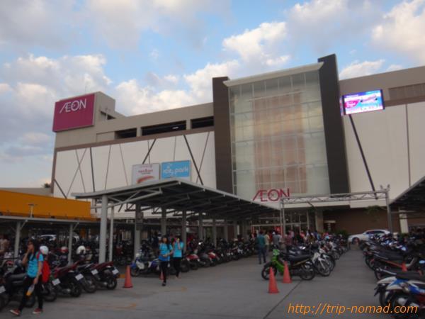 カンボジア・プノンペン・『イオンモール』画像