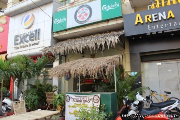 カンボジア『ALOHA ONO』外観画像