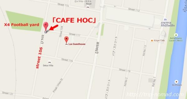 カンボジア『CAFE HOC』地図画像