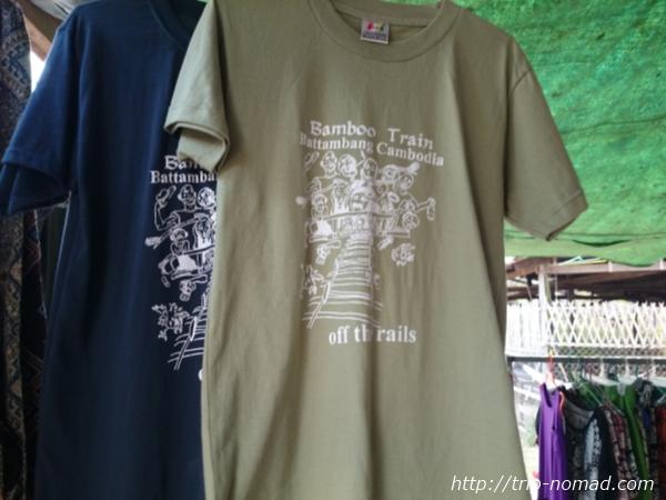 カンボジア・バンブートレインTシャツ画像