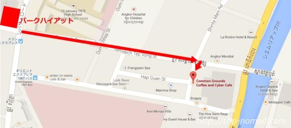 カンボジア・シェムリアップ・『コモングラウンズ・カフェ』行き方地図画像