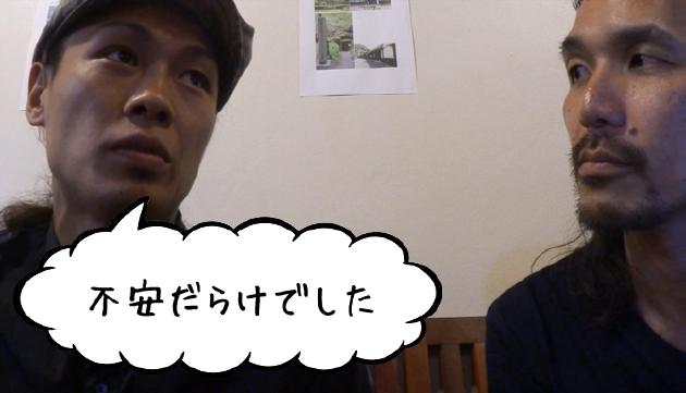 カ『海外どうでしょう』鈴木彰義さん対談画像