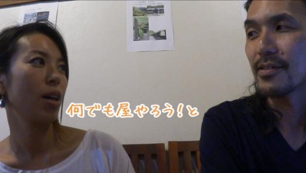 カ『海外どうでしょう』鈴木里沙さん対談画像