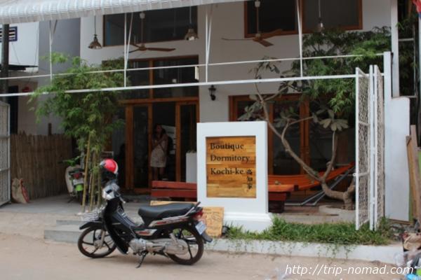 カンボジア『高知家』画像