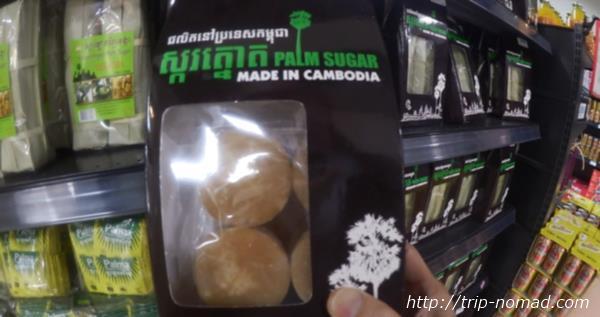 カンボジア・シェムリアップ・『ラッキーモール』画像