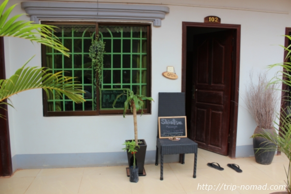 カンボジア『マントラ アンコール ブティック ヴィラ』指圧画像