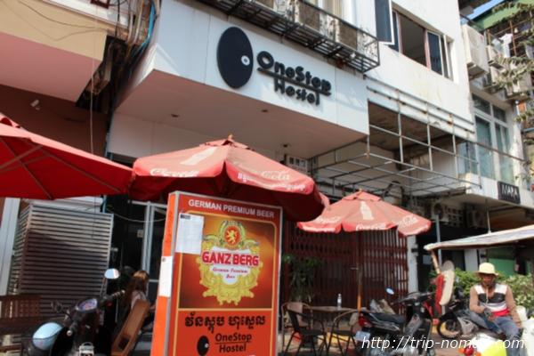 カンボジア・プノンペン・『ワンストップ・ホステル』入り口外観画像