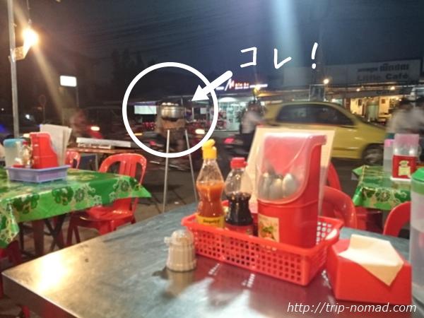 カンボジア『ポンティアコーン』食堂店頭画像