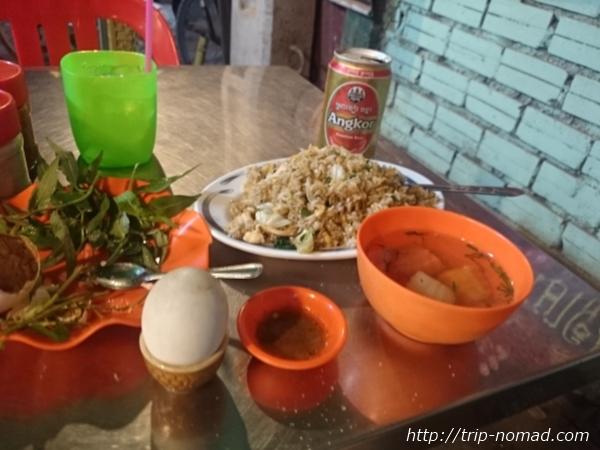 カンボジア「ポンティアコーン」「フライドライス」「アンコールビール」画像