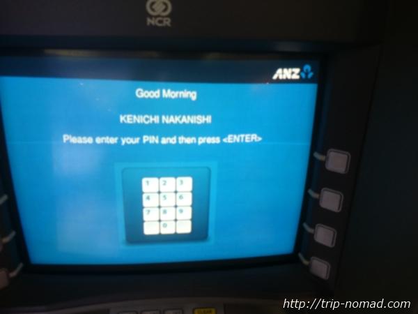 カンボジア・シェムリアップ「ANZ銀行」ATM画像
