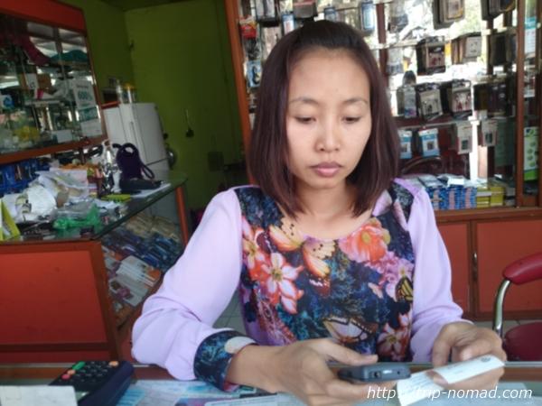 【カンボジア】シェムリアップ日本語ができるお姉さん「BROS THOM MOBILE PHONE SHOP」外観画像