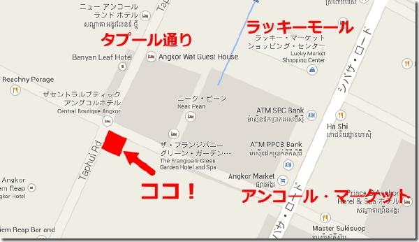 【カンボジア】シェムリアップ日本語ができるお姉さんがいる「BROS THOM MOBILE PHONE SHOP」場所・地図画像