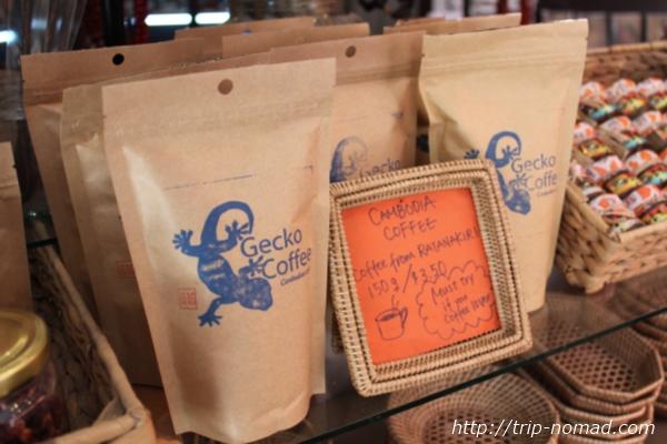 カンボジア『ベリーベリー』「Gecko Coffee(ゲッコー・コーヒー)」画像