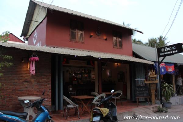 カンボジア『横浜レストラン&バー』外観画像