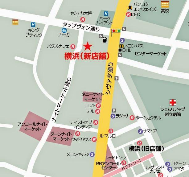 カンボジア『横浜レストラン&バー』地図画像