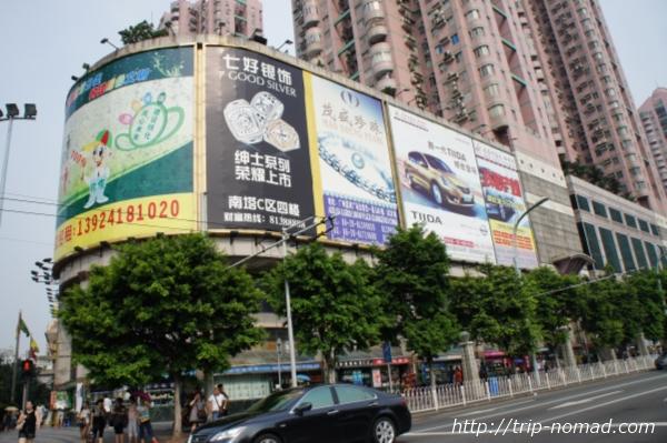 広州の街並み画像