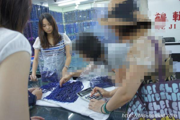 広州パワーストーン市場『リワン・プラザ』購入・交渉画像
