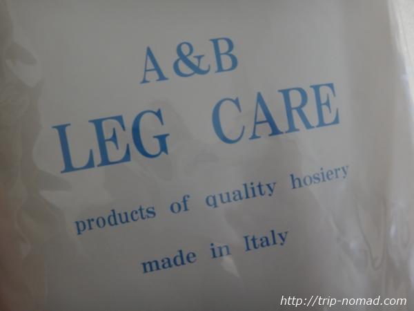 イタリア製『着圧ソックス』【レッグケア140コットンガンバ】パッケージ画像