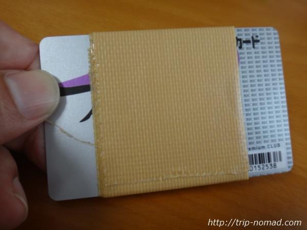 海外旅行『ガムテープ』使いかたカード型タイプ画像