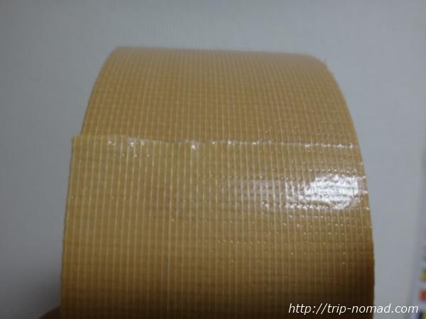 海外旅行『ガムテープ』使いかた『布ガムテープ』画像