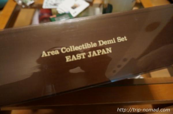 スターバックスご当地限定デミタスカップセット『日本版』画像