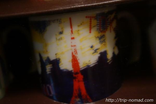 スターバックスご当地限定デミタスカップ『東京』画像