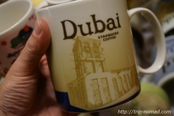 スターバックスご当地限定マグカップ『ドバイ(Dubai)』画像