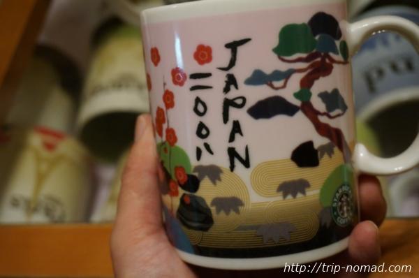 スターバックスご当地限定マグカップ『JAPAN2008』画像