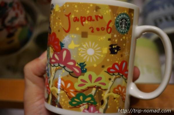 スターバックスご当地限定マグカップ『JAPAN2006』画像