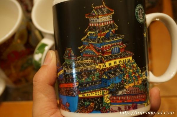 スターバックスご当地限定マグカップ『JAPAN2009』画像