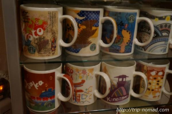 スターバックスご当地限定タンブラー&マグカップ『コレクション棚』画像