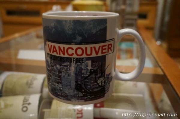 スターバックスご当地限定マグカップ『バンクーバー(Vancouver)』画像