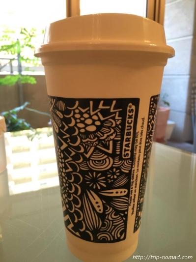 スターバックス・White Cup Contest(ホワイトカップコンテスト)優勝Brita Lynn Thompsonモデル画像